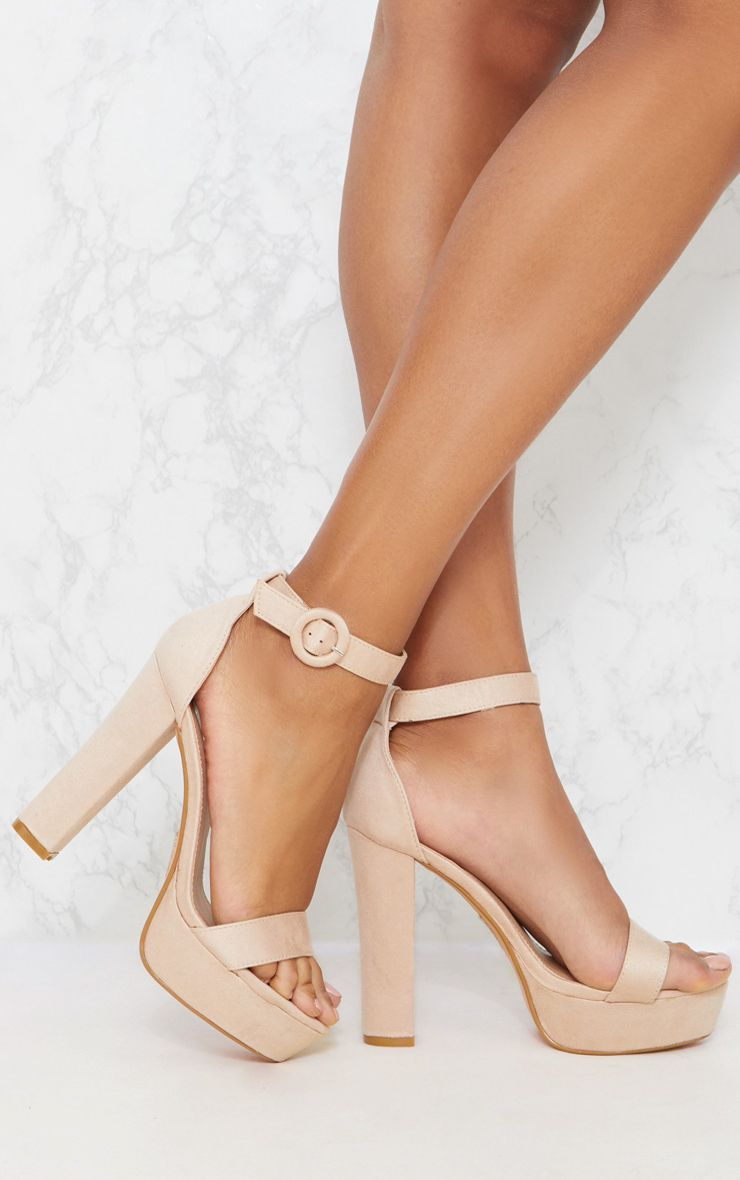 PRETTYLITTLETHING Nude Extreme Gladiator Point Heels