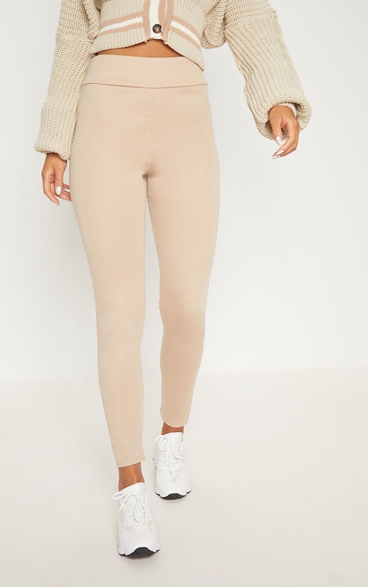 Stone Second Skin High Waisted Ponte Seamed Legging