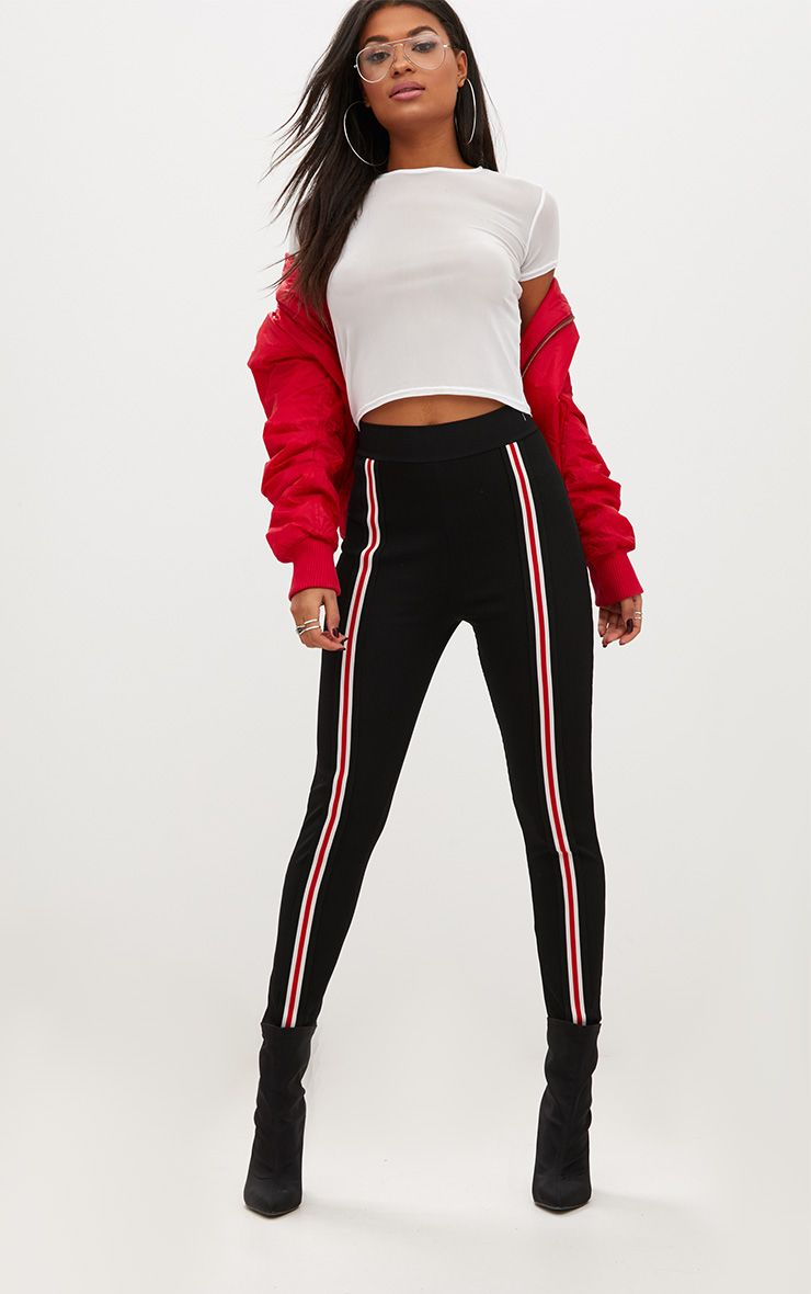 Black Track Stripe Fitted Jogger