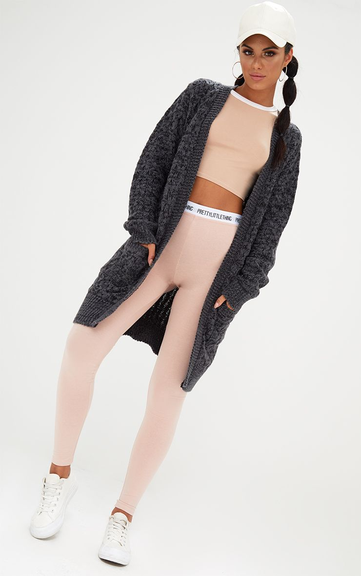 Black Chunky Knit Edge to Edge Cardigan