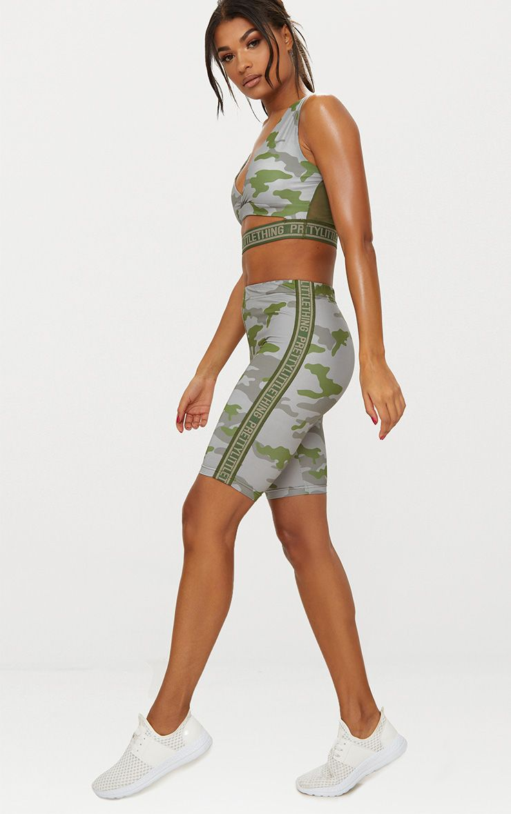 Khaki Camo Cycling Shorts