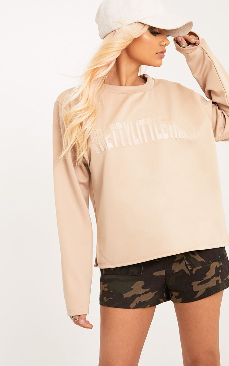 PrettyLittleThing Embossed Nude Neoprene Sweater