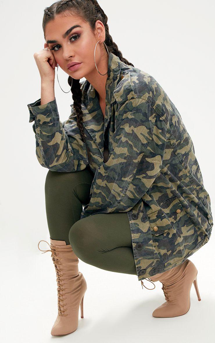 Khaki Camouflage Utility Jacket