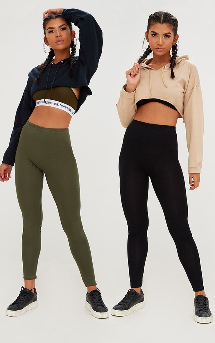 Basic Black and Khaki Jersey Leggings 2 Pack