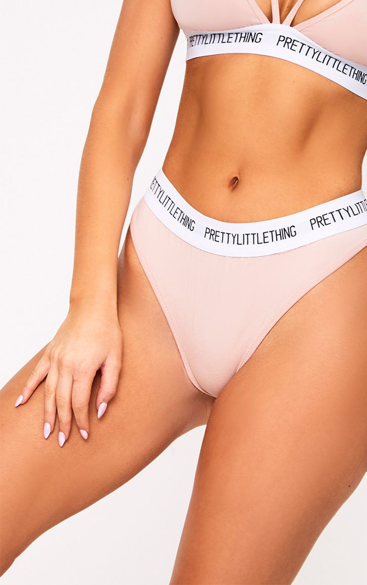 PrettyLittleThing Nude Thong