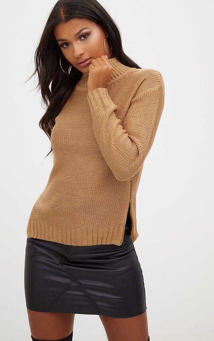 Tan Reverse Knit Zip Detail Jumper