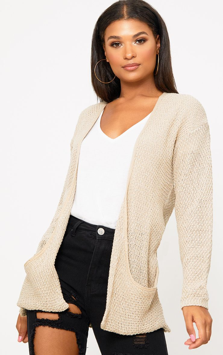 Stone Light Weight Cardigan