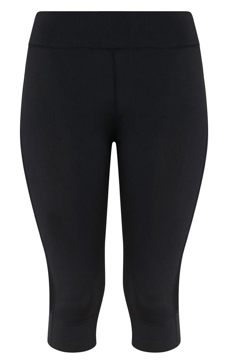 Miah legging de sport court à empiècements en tulle noir 3