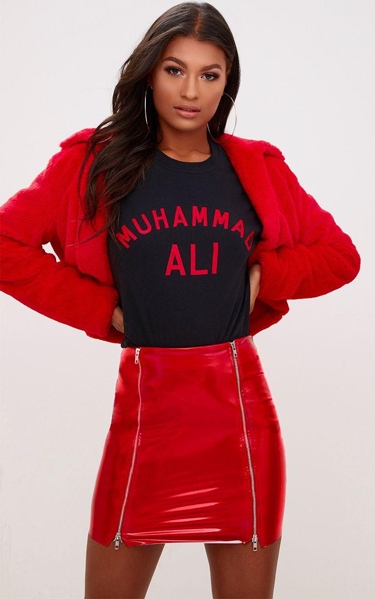 Muhammad Ali Slogan Black Oversized T Shirt
