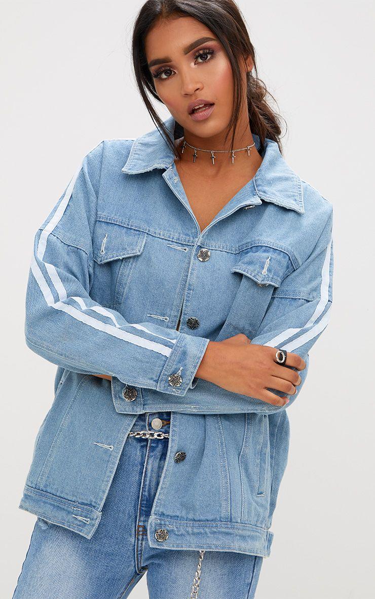Light Wash Sport Stripe Denim Jacket