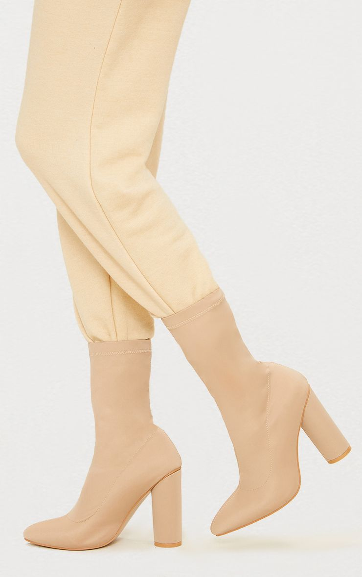 Beige Block Heel Sock Boot