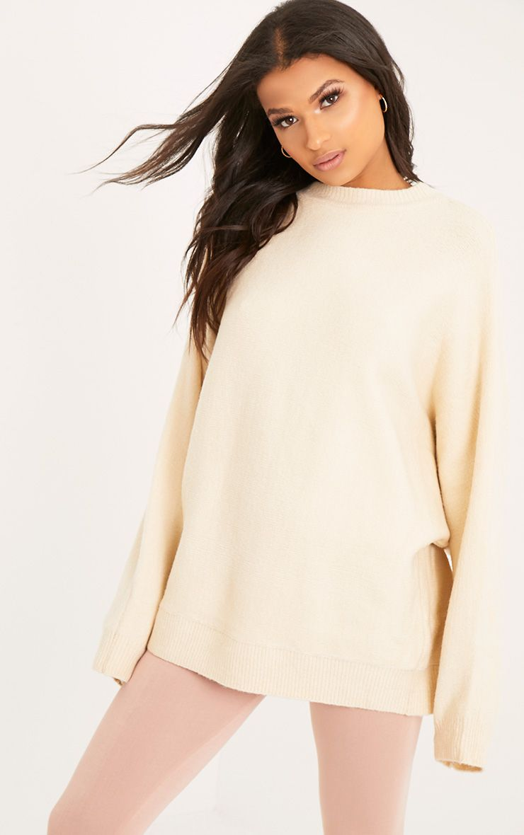Raysa Beige Oversized Knitted Jumper