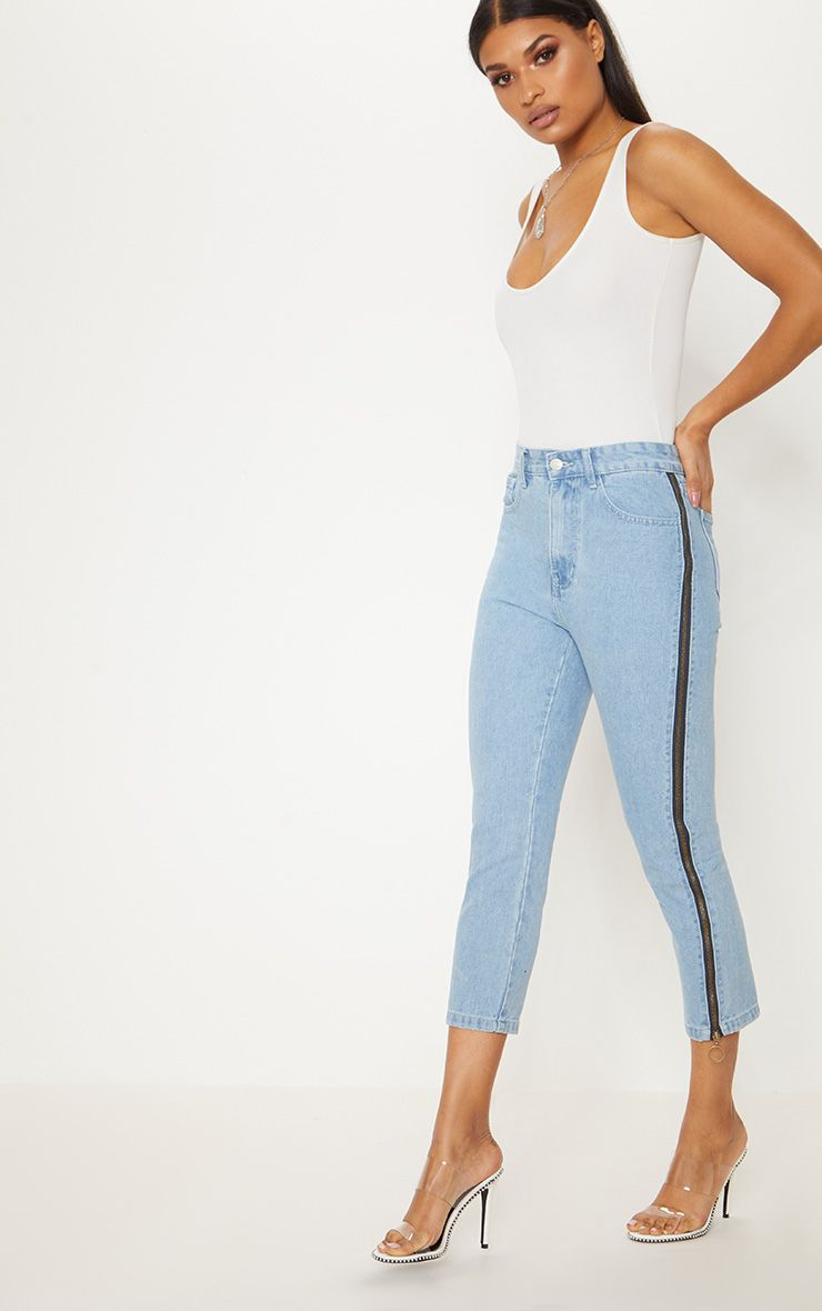 Light Blue Wash Contrast Side Zip Jean