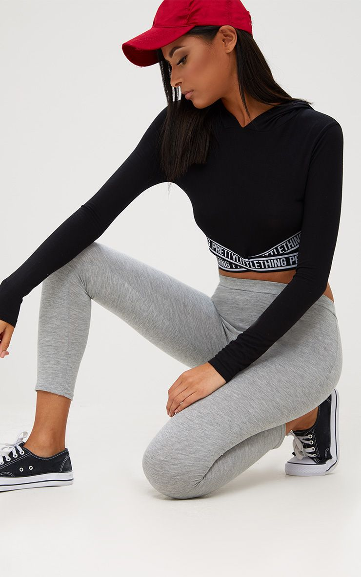 Grey Marl Ultimate Jersey High Waisted Leggings