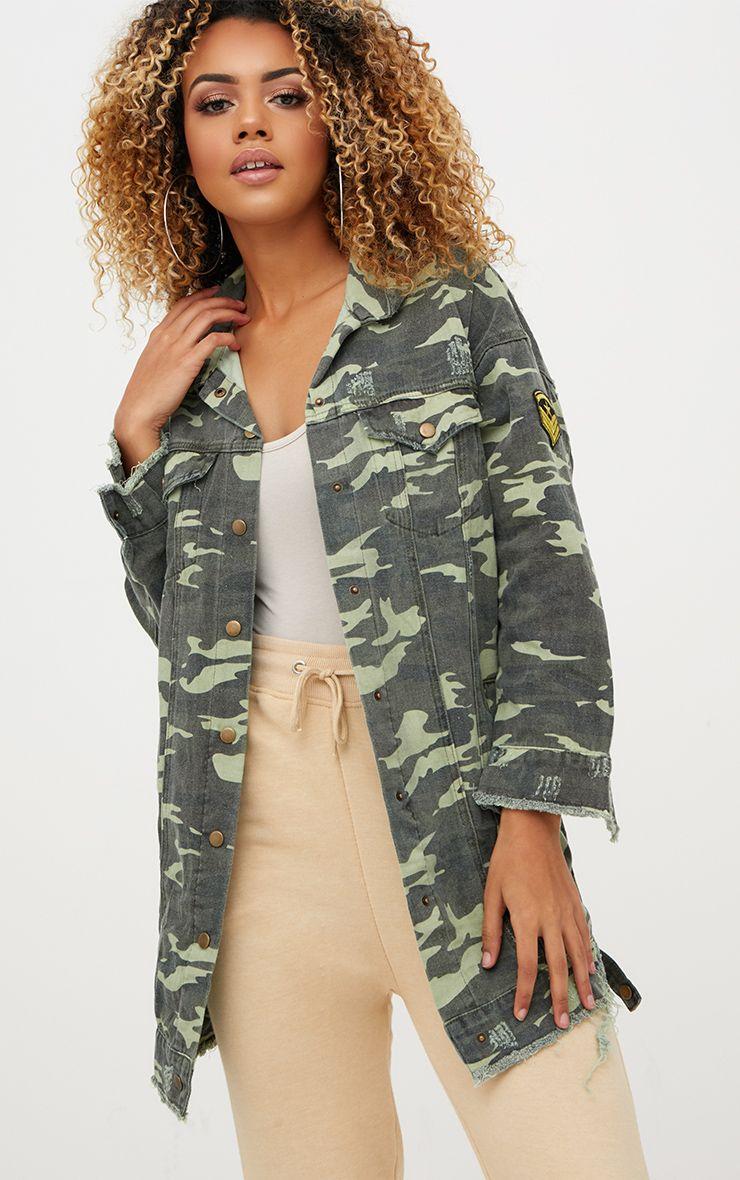 Dark Khaki Camouflage Utility Jacket