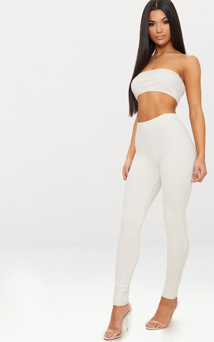 Nude High Waisted Cotton Stretch Leggings