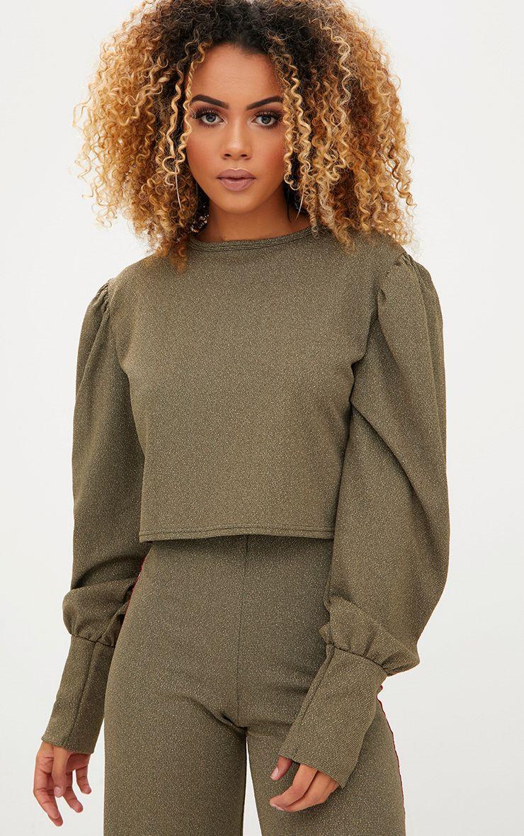 Khaki Lurex Sport Stripe Sweater