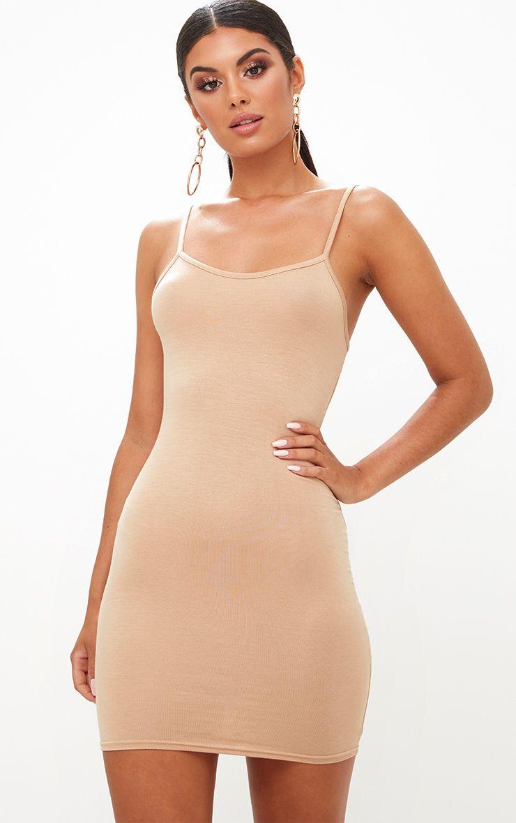 Champagne Strappy Bodycon Dress