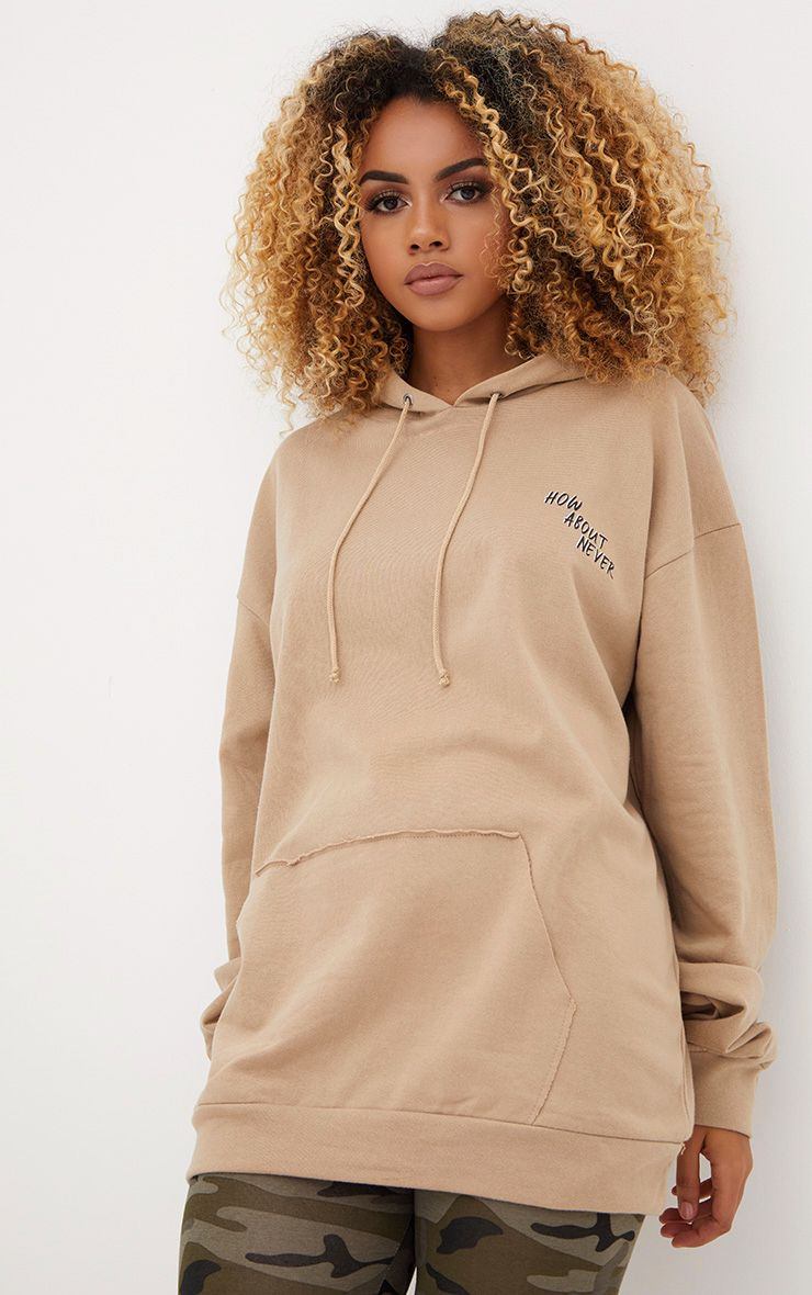Taupe How About Never Slogan Oversized Hoodie