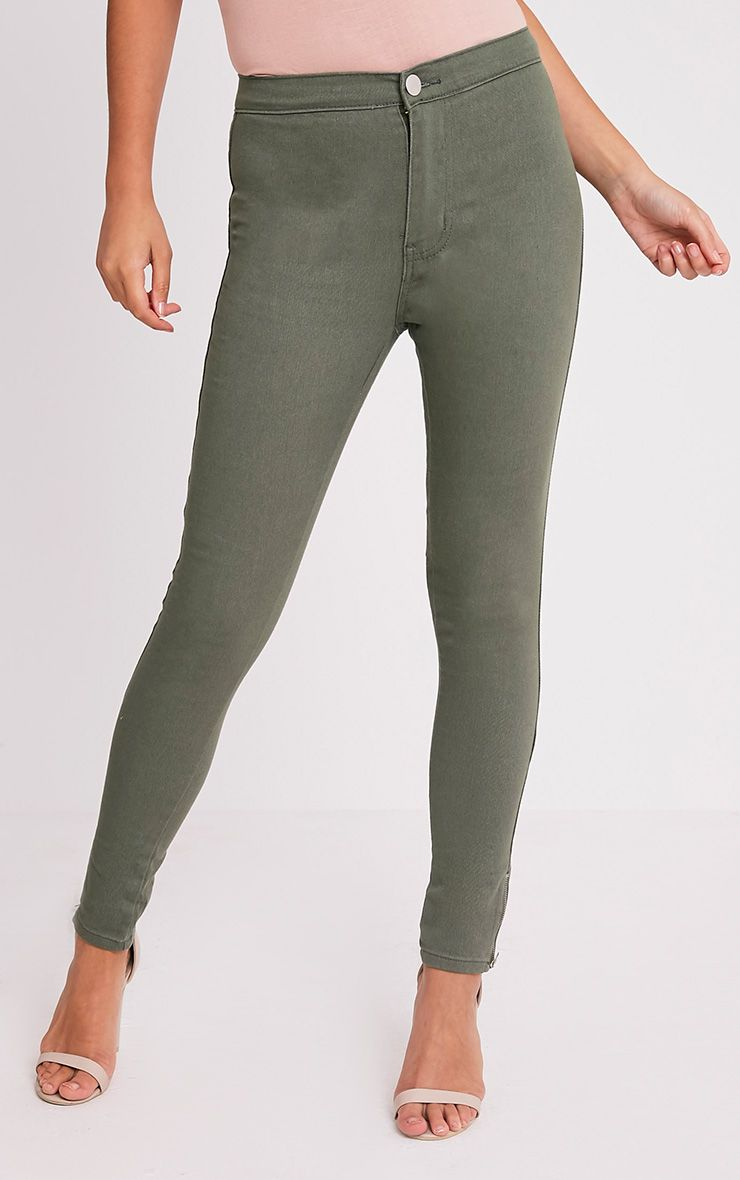 SOHO GLAM Super High Waisted Stretchy Skinny Jeans in Khaki. by SOHO GLAM. $ $ 24 99 Prime. FREE Shipping on eligible orders. Some sizes are Prime eligible. 3 out of 5 stars 1. Product Features to your new favorite pants! These High Waisted Skinny Jeans are Previous Page 1 2 3 20 Next Page. Show results for. Women's Fashion.