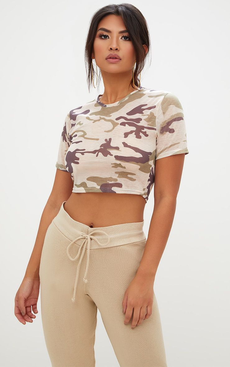 Khaki Camouflage Crop T Shirt