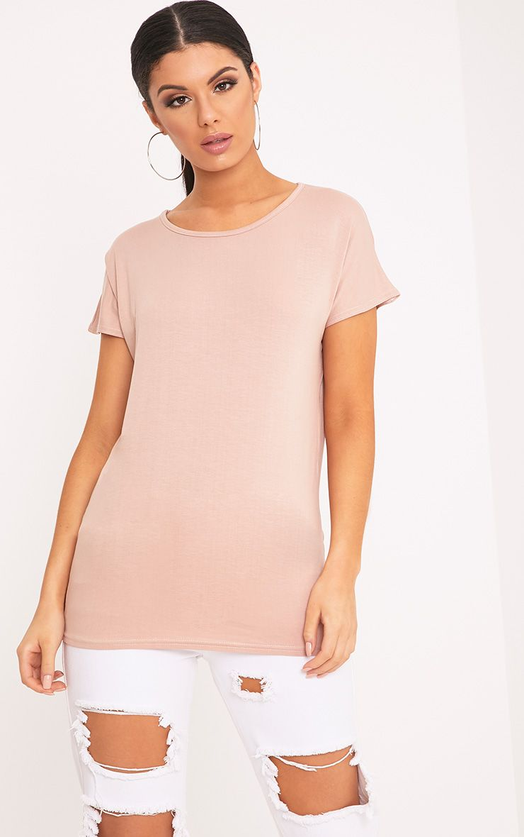 Basic Nude Oversized Round Neck T-Shirt