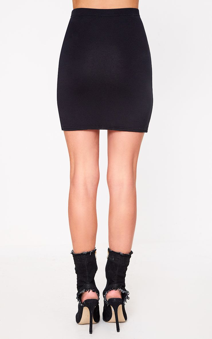 """Description. Say, """"Hello!"""" to the maternity pencil skirt of your dreams. Sometimes basics are a girl's best friend and this black maternity skirt fits the bill."""
