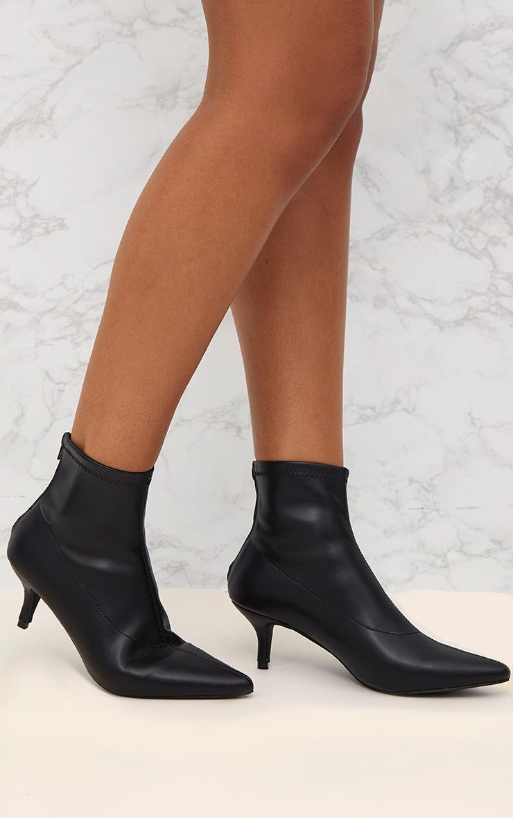 Black PU Low Heeled Ankle Boots
