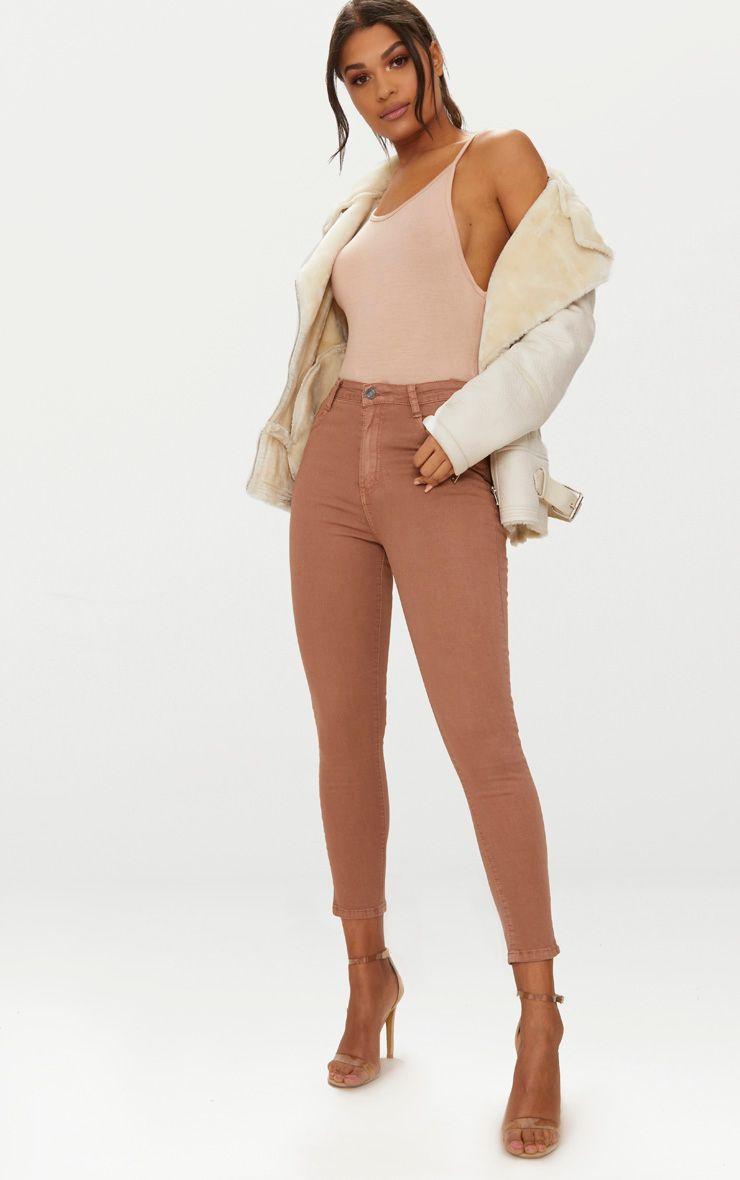 Jean skinny beige à 5 poches
