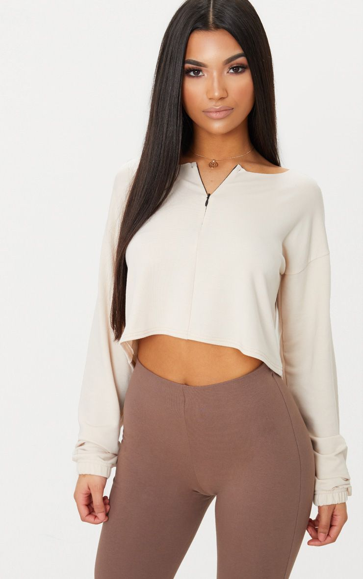 Cream Zip Front Sweater
